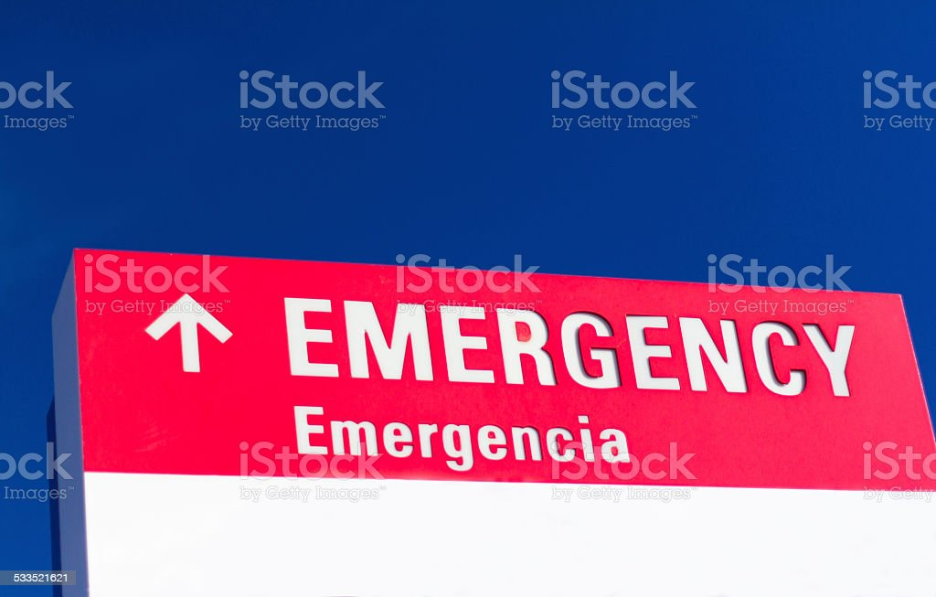 Emergency Sign at Hospital stock photo