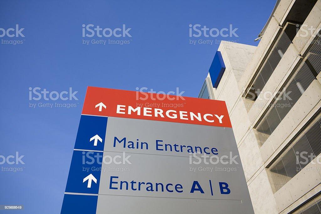Emergency sign outside modern hospital stock photo