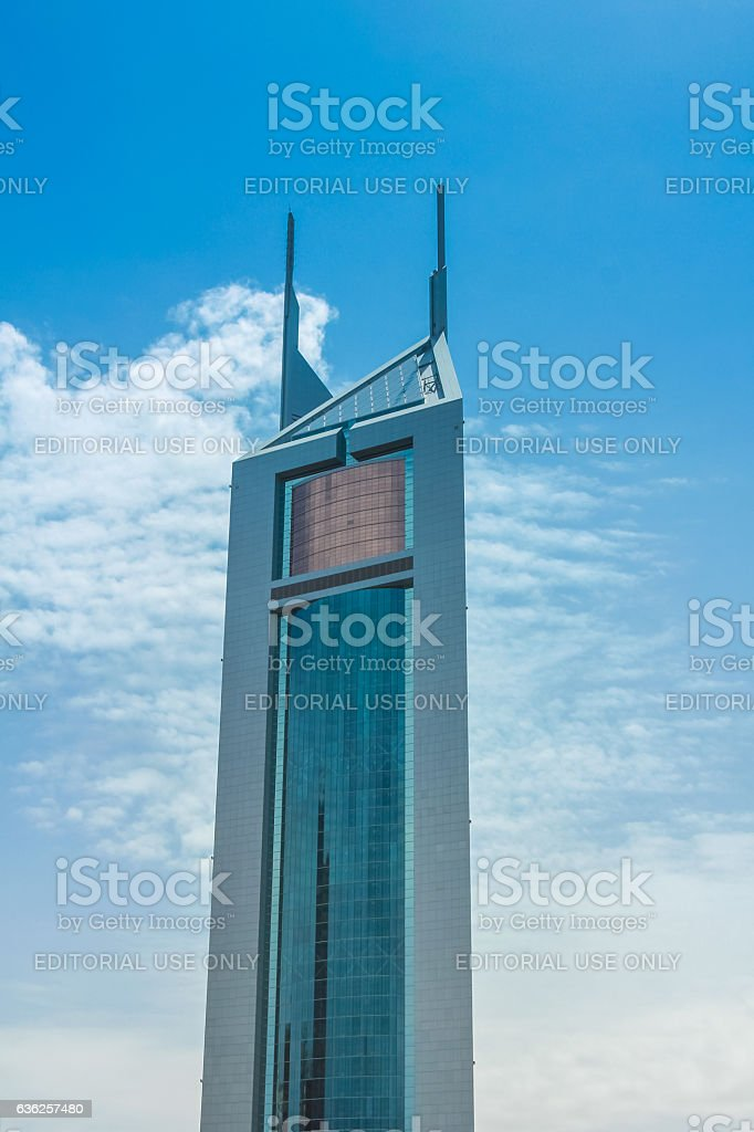 Emirates Tower One Dubai stock photo