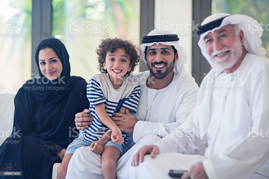 Emirati family portrait stock photo