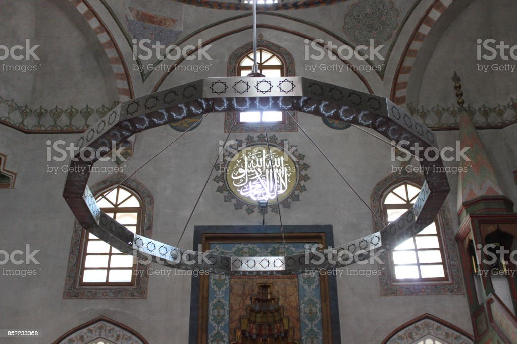 Emperor's Mosque in Sarajevo stock photo
