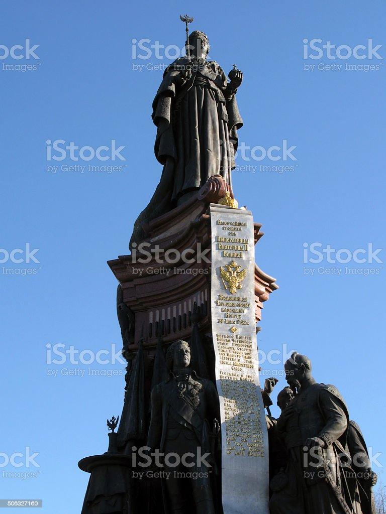 Empress Catherine. Monument in Krasnodar stock photo