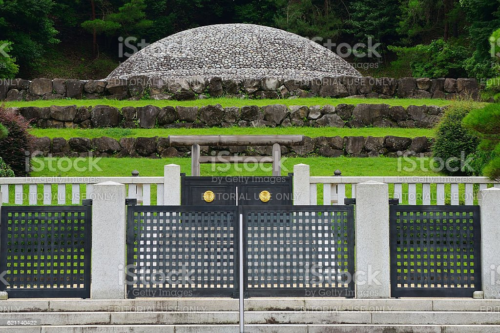 Empress Kojun's tomb, Hachioji, Japan stock photo