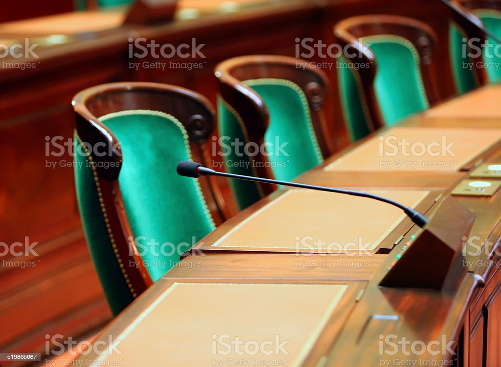 Empty congress hall stock photo