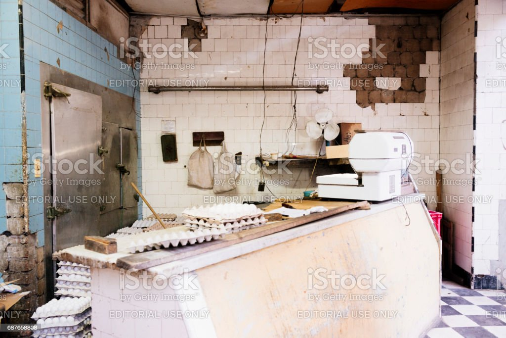 Empty Havana Cuba Store Selling Eggs with Outdoor Counter stock photo