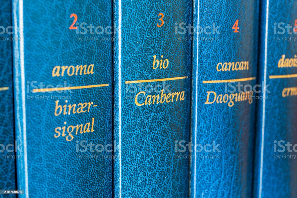 Encyclopedia volumes - danish stock photo