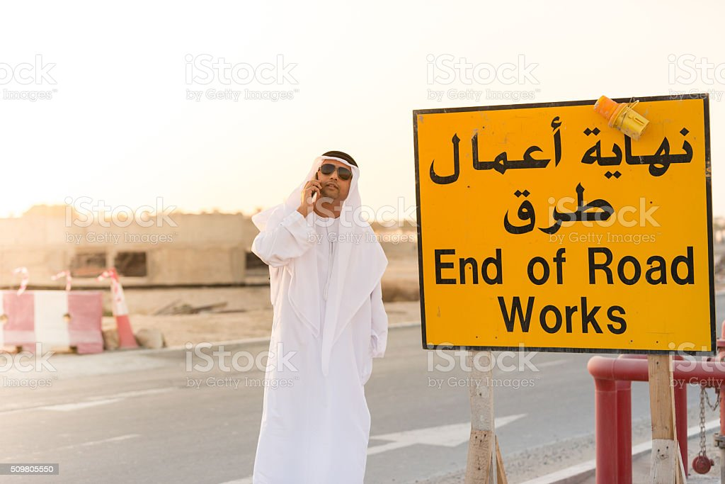 End of Road Works, Arab Engineer at a Project Site stock photo