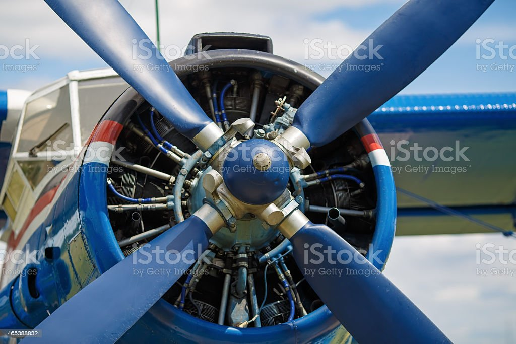 Engine propeller stock photo