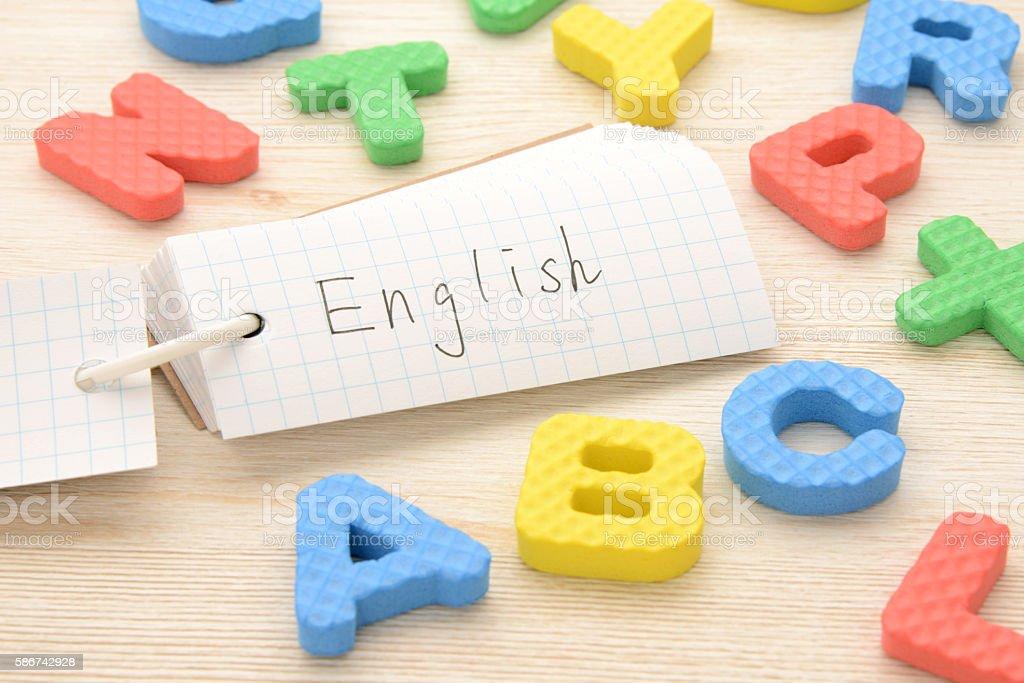 English education concept stock photo