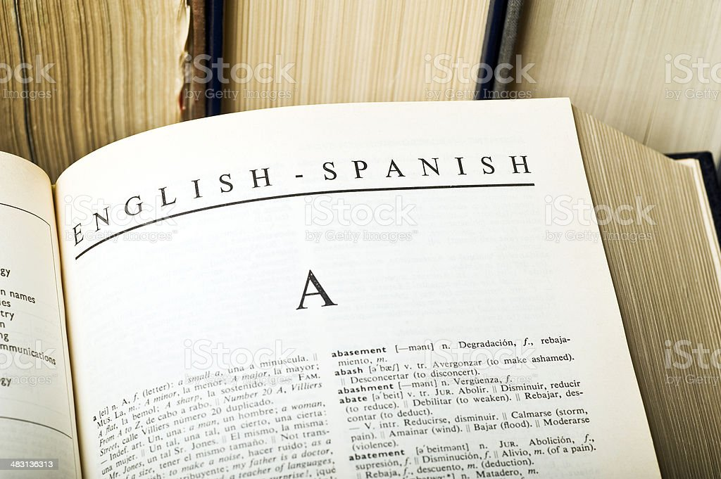 English spanish dictionary stock photo