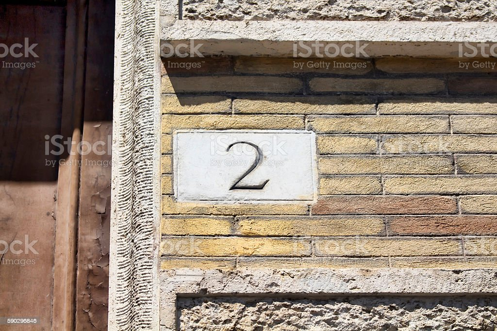 Engraved building number in Rome stock photo