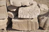 Engraving of Goddess Bastet in Egyptian Temple
