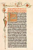 Engraving page of Gutenberg bible printed in 1455