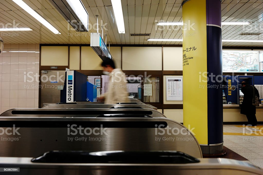 Enter. Tokyo metro royalty-free stock photo