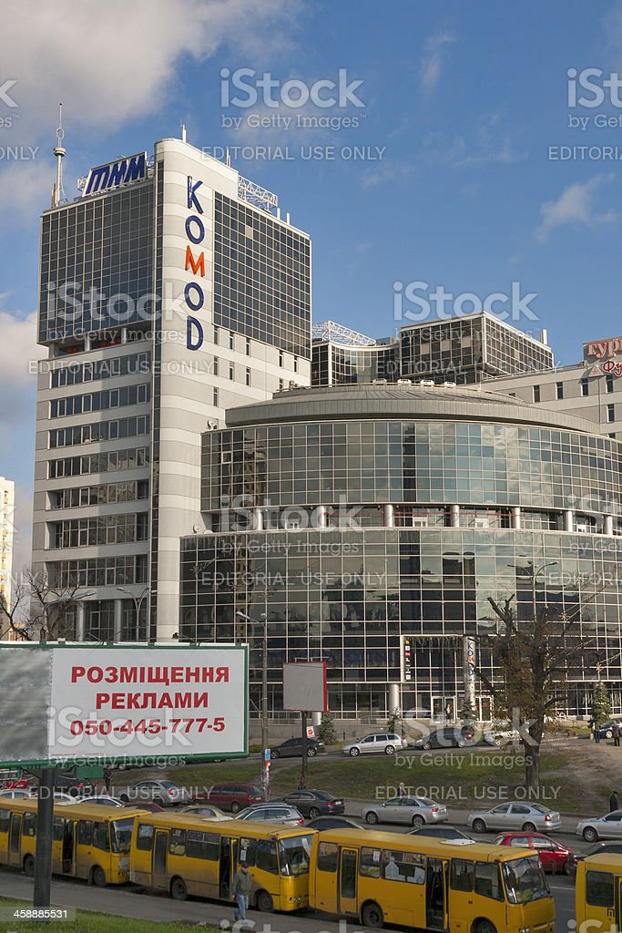 Entertainment center and shopping mall Komod in Kiev, Ukraine. royalty-free stock photo