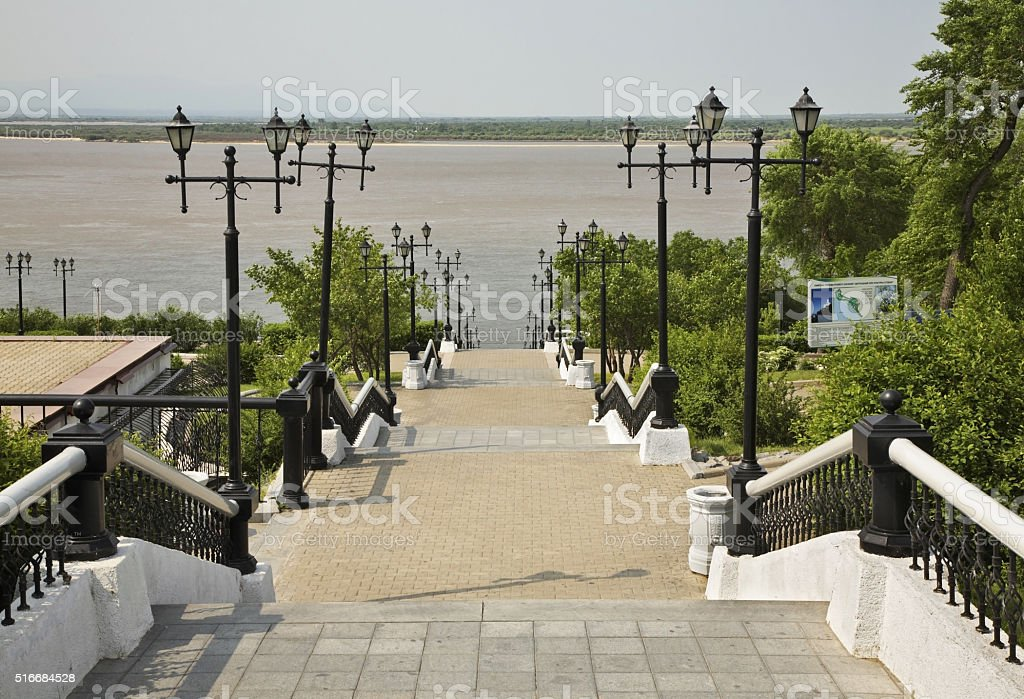 Сentral park in Khabarovsk. Russia stock photo