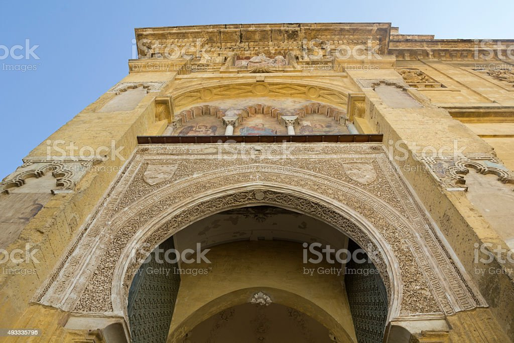 Entrance Arabic arch. Cathedral-Mosque of Cordoba stock photo