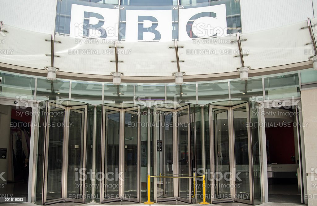 BBC Entrance, Central London stock photo