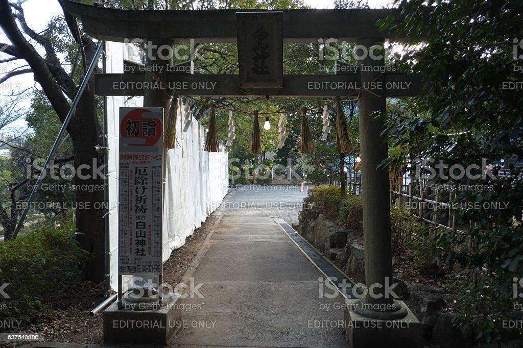 Entrance gate of Hakusan shrine(torii) stock photo