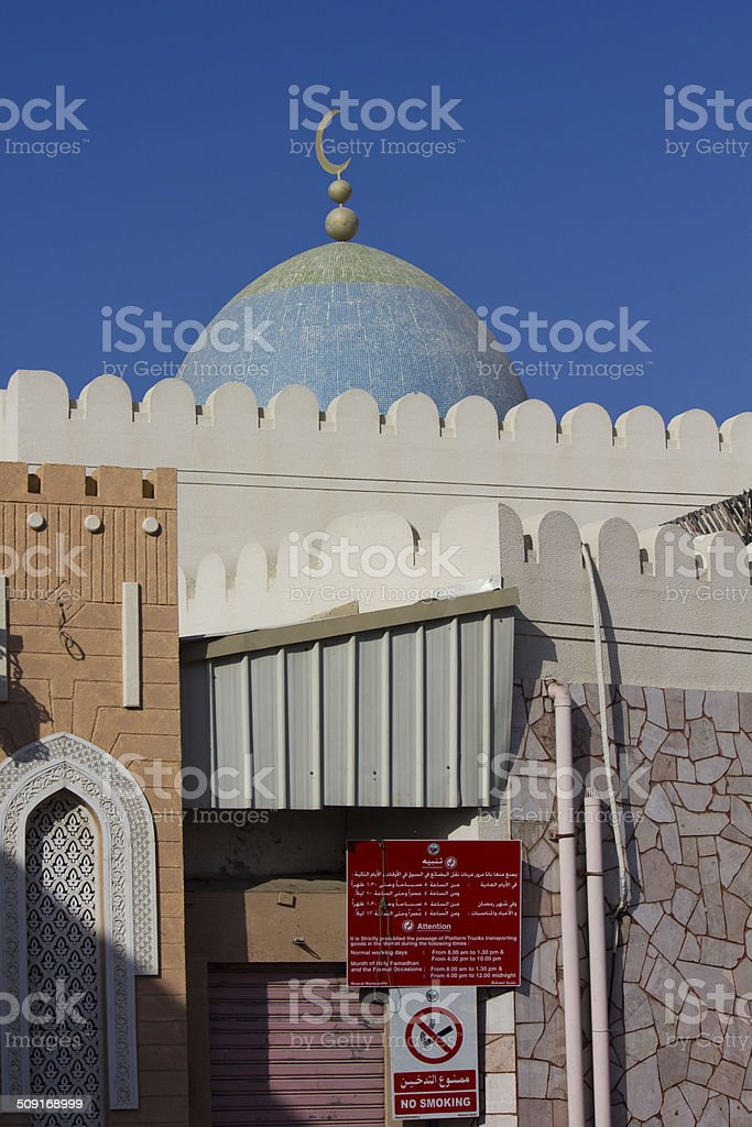 Entrance Gate of Muscat Souq stock photo