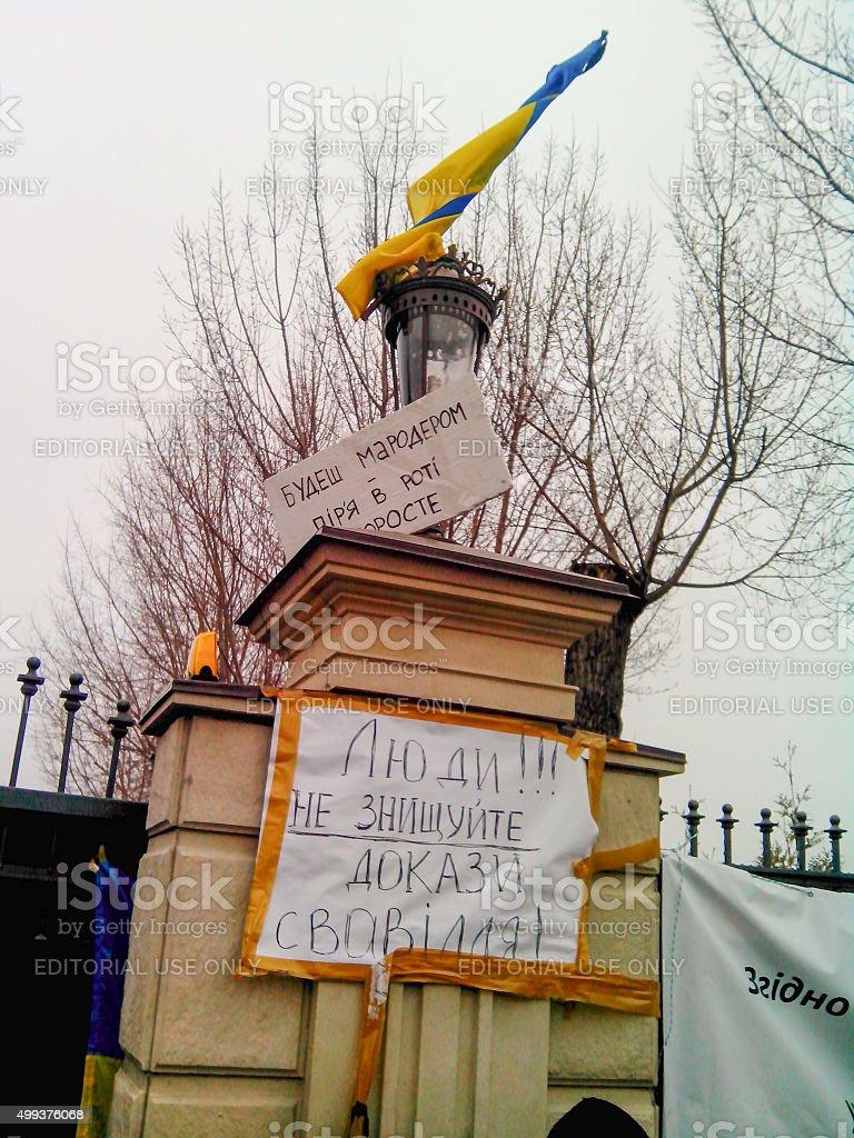entrance Mezhyhirya. Home Viktor Yanukovych stock photo
