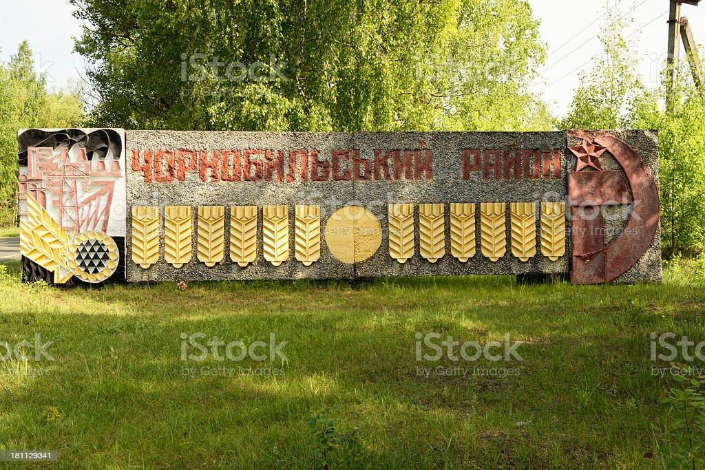 Entrance of Chernobyl Region stock photo