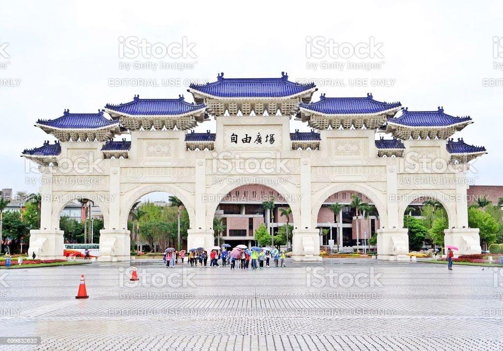 Entrance of CKs Memorial Hall stock photo