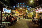 entrance of Huashi Street Night Market