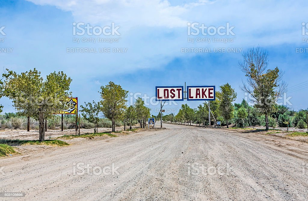 entrance of lost lake ressort stock photo