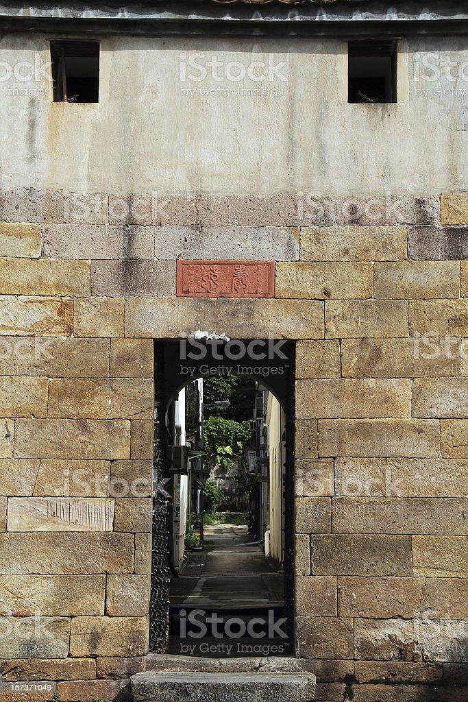 Entrance of Ma Wat Wai, Hong Kong royalty-free stock photo