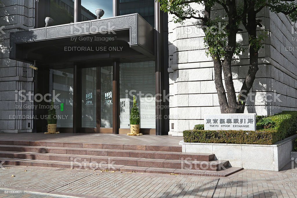 Entrance of Tokyo Stock Exchange stock photo