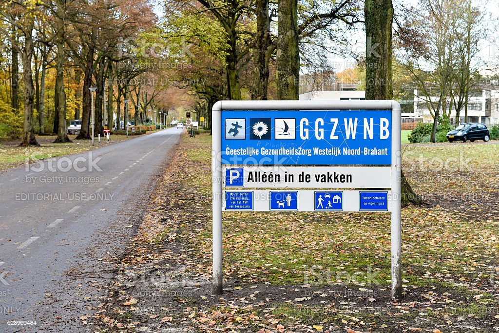 Entrance psychiatric hospital Vrederust in the province of North Brabant stock photo