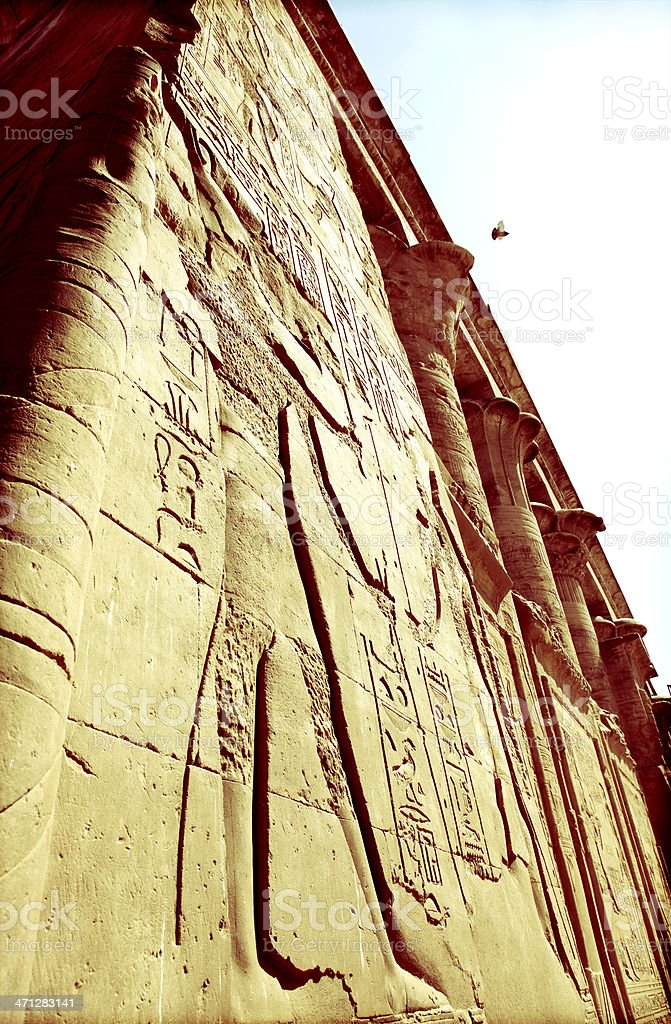 Entrance Pylon at Temple of Edfu stock photo