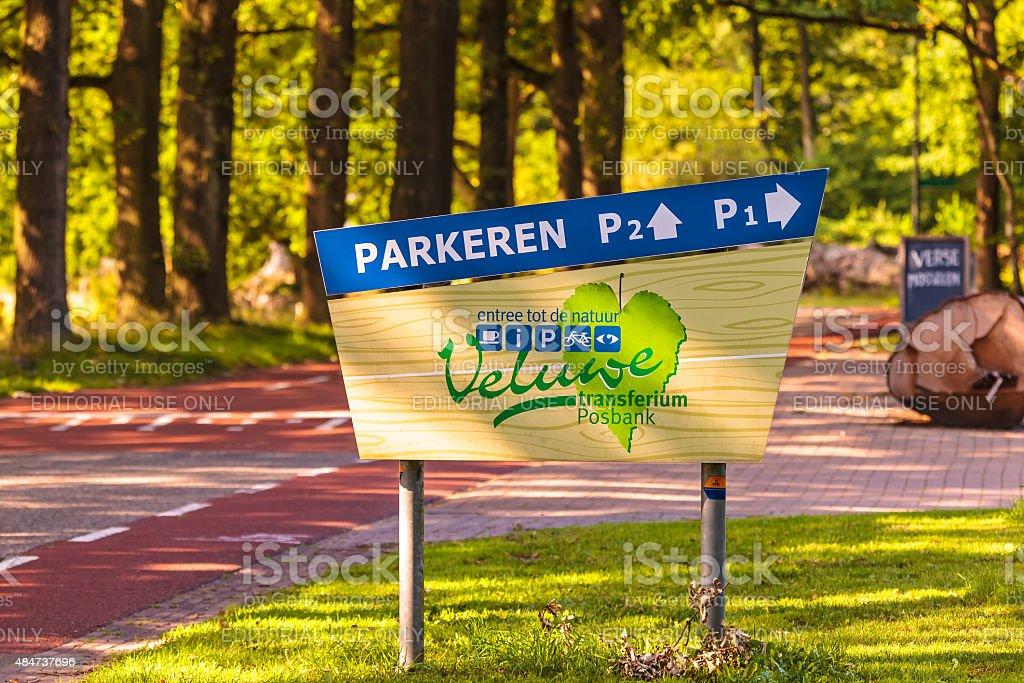 Entrance sign of national park Veluwezoom stock photo