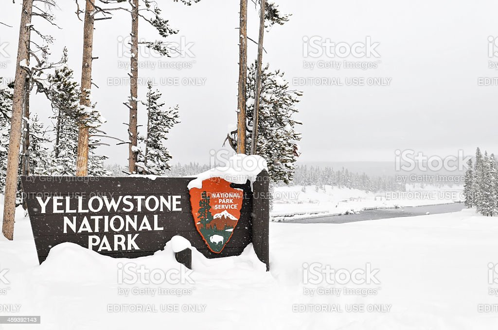 Entrance sign stock photo