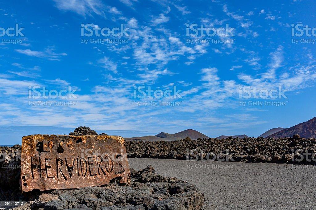 Entrance sign to Los Hervideros, tourist attraction, Lanzarote, Spain stock photo
