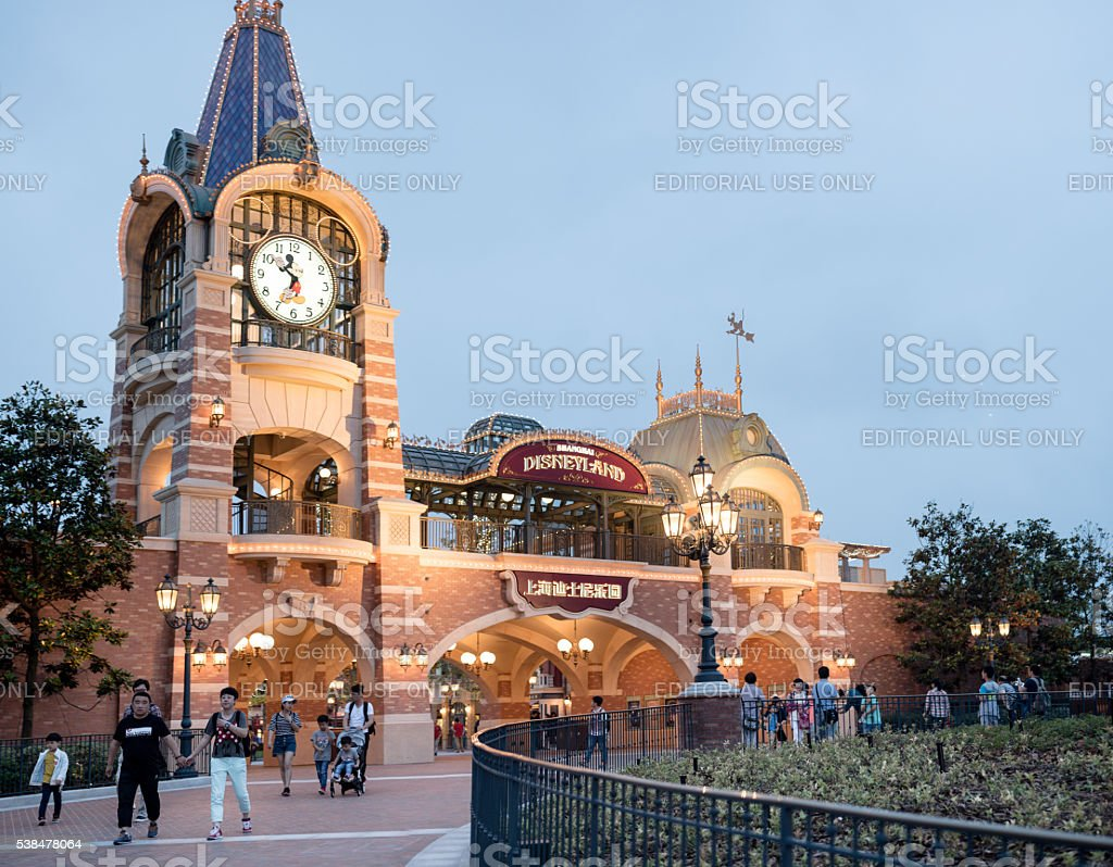 Entrance to Disneyland Park in Shanghai stock photo