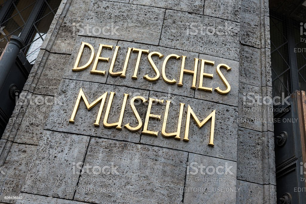 entrance to German Museum in Munich stock photo