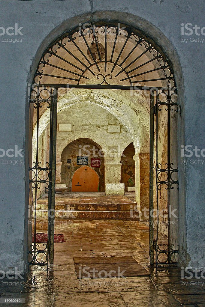 Entrance to Holocaust Museum, Jerusalem stock photo