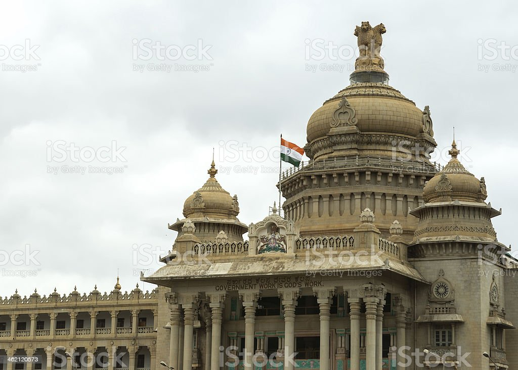 Entrance to Karnataka Parliament building in Bengaluru. stock photo