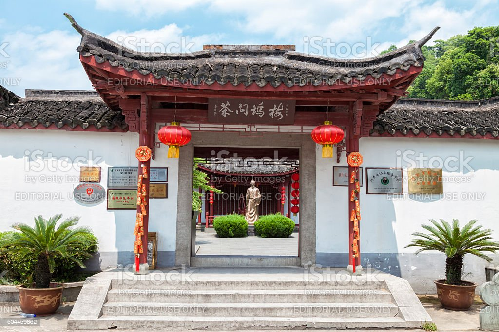 Entrance to Mei Jia Wu tea plantation, Hangzhou, China stock photo