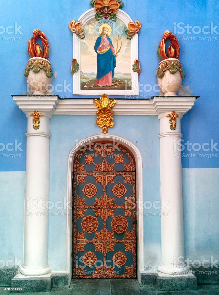 Entrance to St. Michael's Monastery in Kiev stock photo