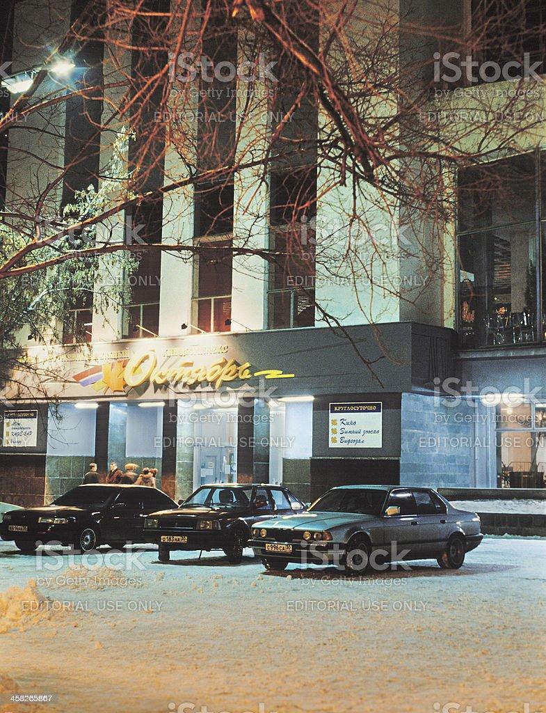 Entrance to the  cinema 'Oktjabr' stock photo