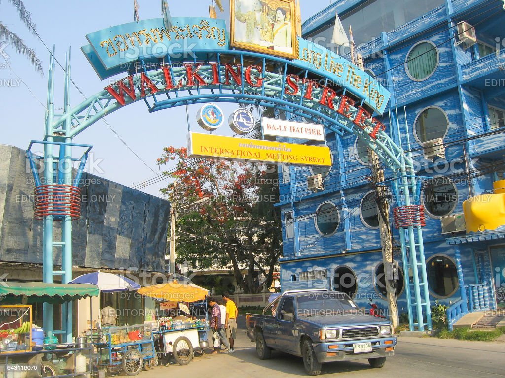 PATTAYA, THAILAND – APRIL 05, 2007: Entrance to the famous trading street «Walking Street» for shopping and leisure tourists. stock photo