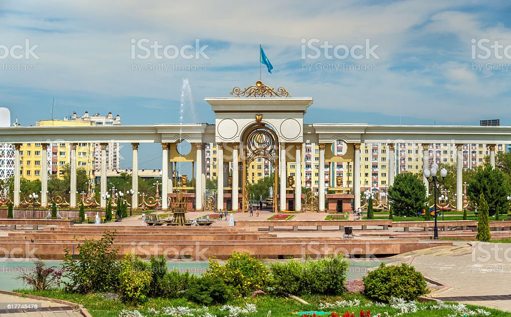 Entrance to the First President Park in Almaty, Kazakhstan stock photo