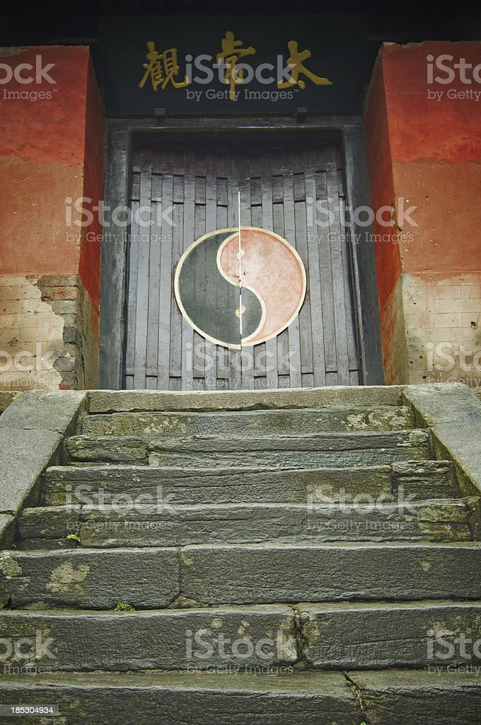 Entrance to the Temple stock photo