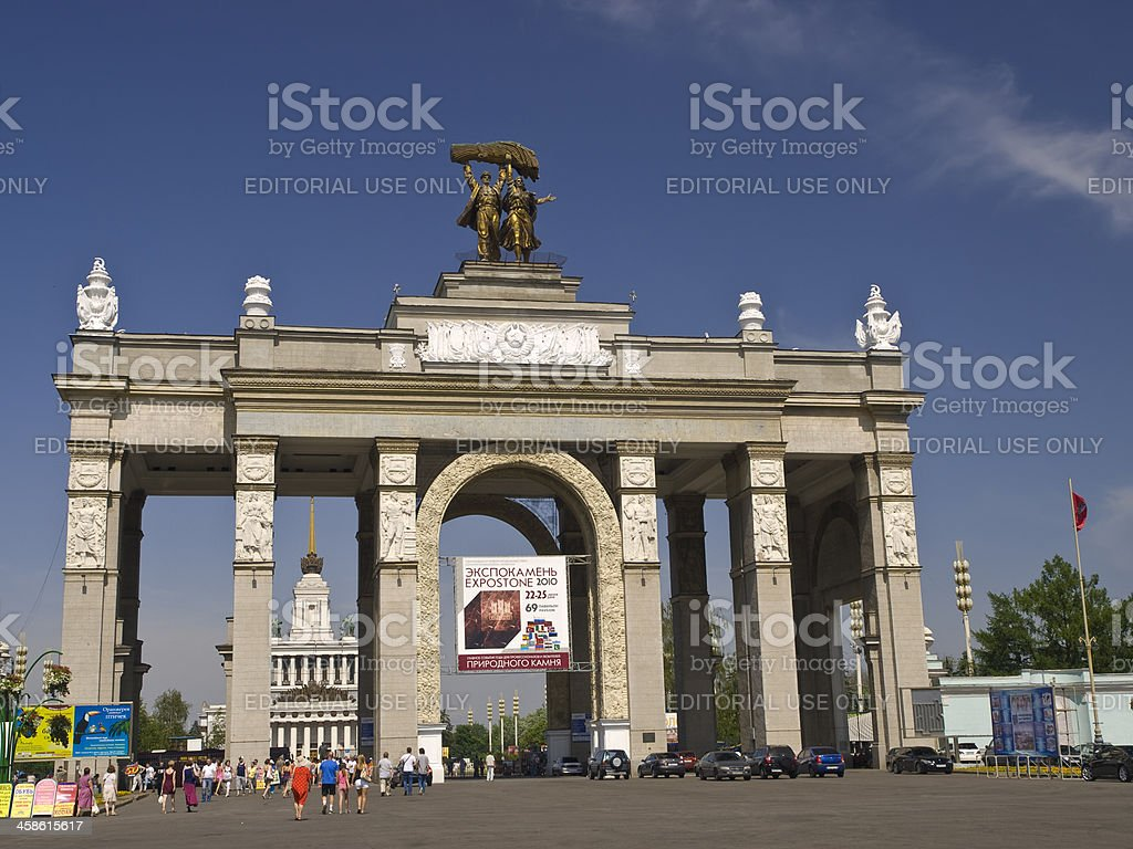 Entrance to VDNK stock photo