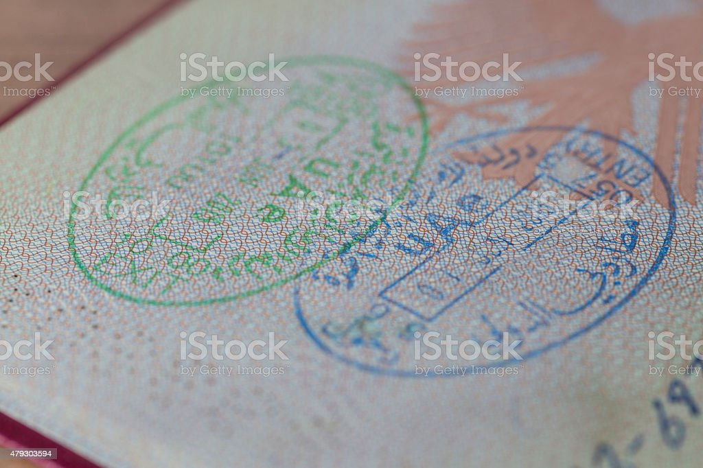 UAE Entry and Exit Stamps stock photo
