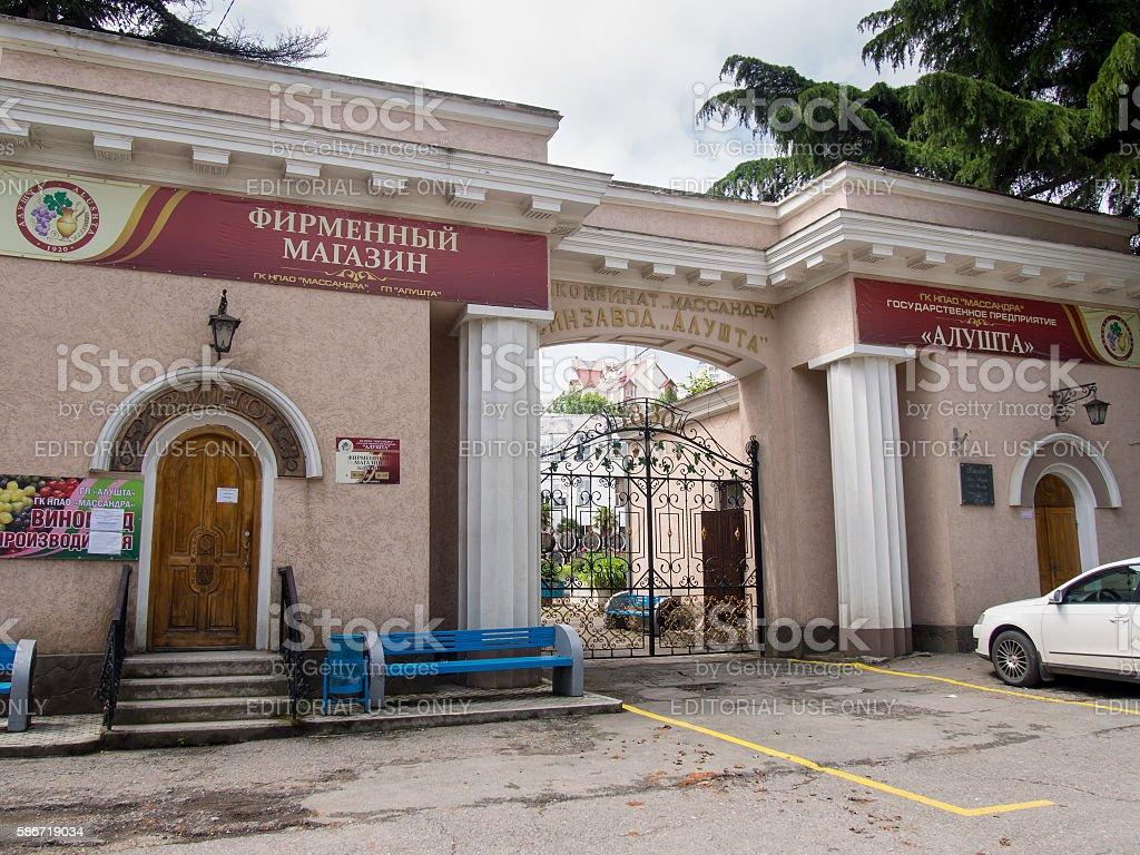 Entry into the territory winery Alushta stock photo