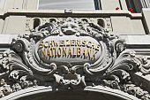 Entry portal of Swiss National Bank (SNB) in Berne